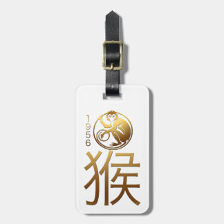 Born in Monkey Year 1956 - Chinese Astrology Luggage Tag