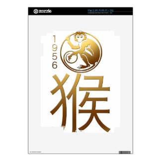 Born in Monkey Year 1956 - Chinese Astrology Skin For iPad 2