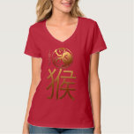 Born in Monkey Year 1956 - Chinese Astrology T-Shirt