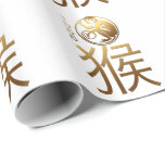 Born in Monkey Year 1956 - Chinese Astrology Wrapping Paper