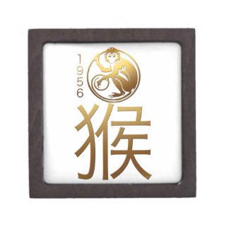 Born in Monkey Year 1956 - Chinese New Year 2016 Premium Gift Box