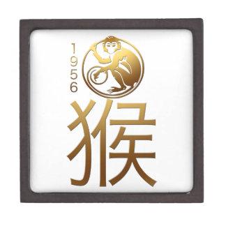 Born in Monkey Year 1956 - Chinese New Year 2016 Premium Keepsake Box