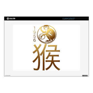 Born in Monkey Year 1956 - Chinese New Year 2016 Decal For Laptop