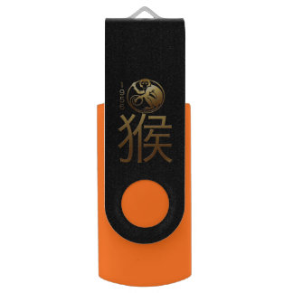 Born in Monkey Year 1956 - Chinese New Year 2016 USB Flash Drive