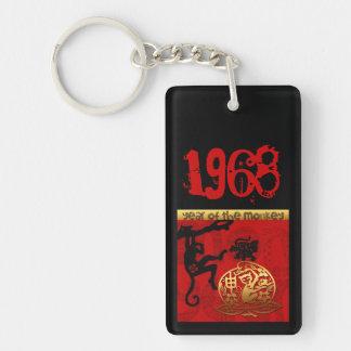 Born in Monkey Year 1968 - Monogram Personalized Double-Sided Rectangular Acrylic Keychain