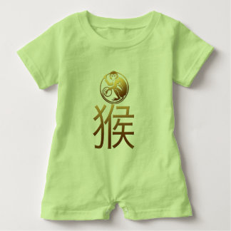 Born in Monkey Year 2016 Green Baby Baby Romper