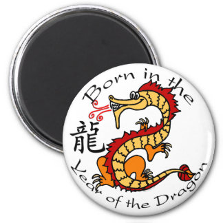 Born in the Year of the Dragon (Chinese) Refrigerator Magnets