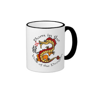 Born in the Year of the Dragon (Chinese) Ringer Mug