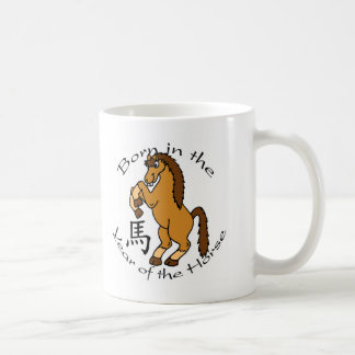 Born in the Year of the Horse Coffee Mug
