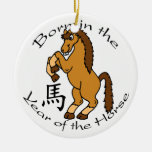 Born in the Year of the Horse ornament