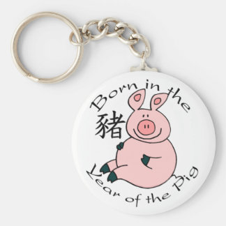 Born in the Year of the Pig (Chinese) Basic Round Button Keychain