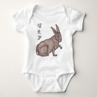 Born in the Year of the Rabbit Baby Bodysuit
