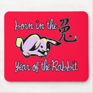 Born in the Year of the Rabbit Chinese Zodiac Mouse Pad