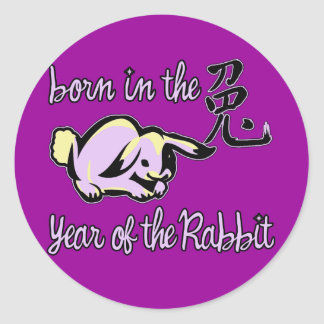 Born in the Year of the Rabbit Chinese Zodiac Stickers