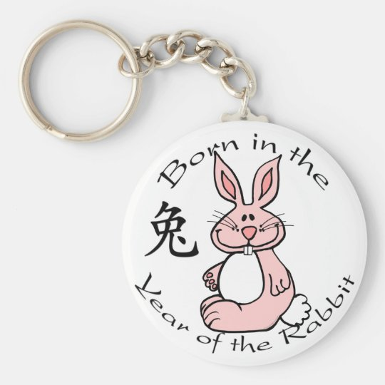 Born in the Year of the Rabbit Keychain