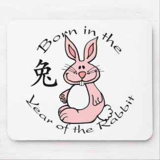 Born in the Year of the Rabbit Mouse Pad