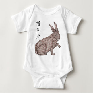 Born in the Year of the Rabbit T Shirts