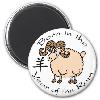 Born in the Year of the Ram (Chinese) Refrigerator Magnets