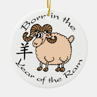 Born in the Year of the Ram Ornament (Chinese