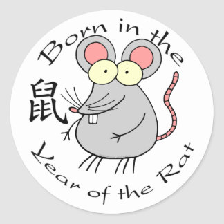 Born in the Year of the Rat (Chinese) Classic Round Sticker