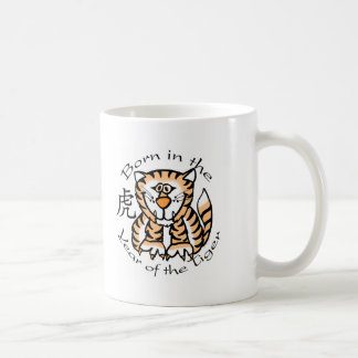 Born in the Year of the Tiger (Chinese) Coffee Mug