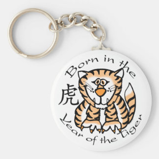 Born in the Year of the Tiger (Chinese) Keychain