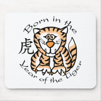 Born in the Year of the Tiger (Chinese) Mouse Pad