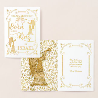 Born is the King of Israel Religious Christmas Foil Card