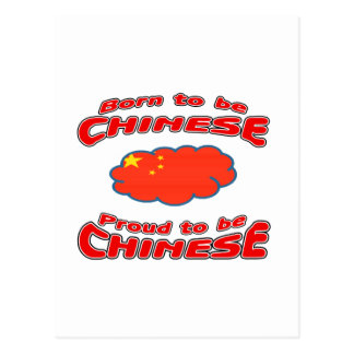 Born to be Chinese, proud to be Chinese Postcard