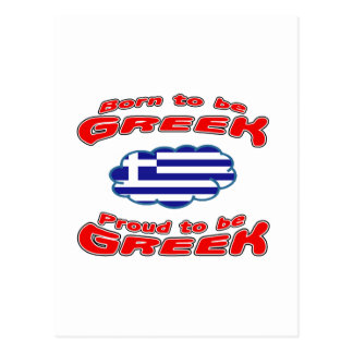 Born to be Greek, proud to be Greek Post Cards