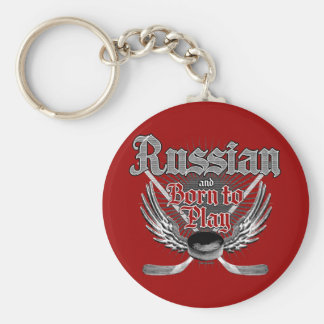 Born To Play (Russian) Keychain