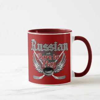 Born To Play (Russian) Mug