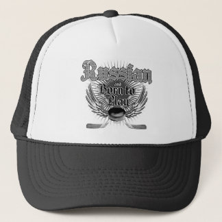 Born To Play (Russian) Trucker Hat