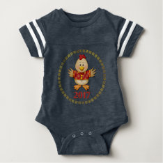Born Year Of The Rooster 2017 Baby Bodysuit at Zazzle
