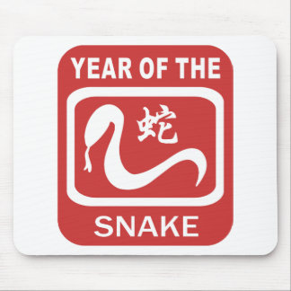 Born Year of The Snake Mouse Pad