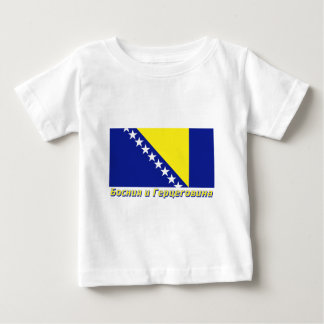 Bosnia & Herzegovina Flag with name in Russian Baby T-Shirt
