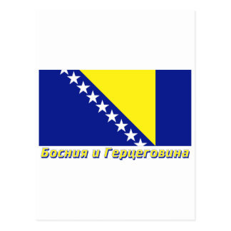 Bosnia & Herzegovina Flag with name in Russian Postcard