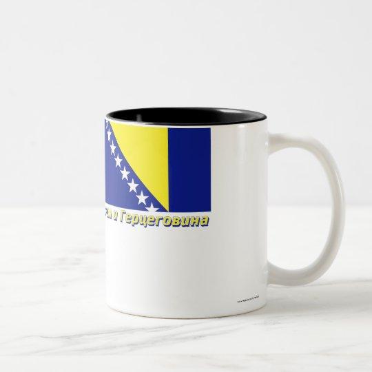 Bosnia & Herzegovina Flag with name in Russian Two-Tone Coffee Mug