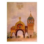 Bosquejo de una puerta en Kiev Tarjetas Postales