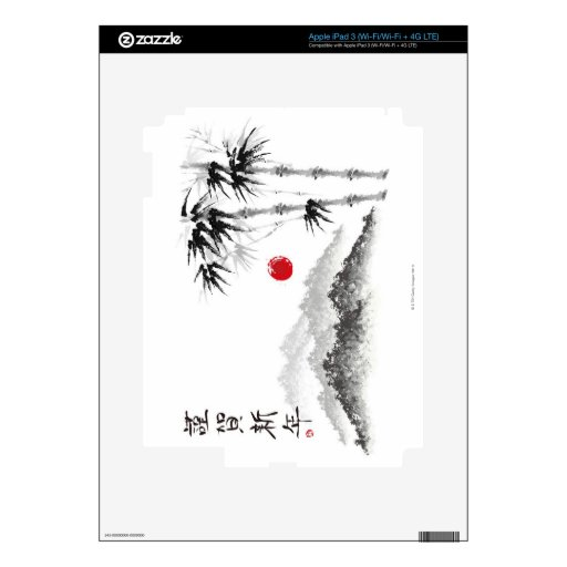 Bosquejo del paisaje iPad 3 pegatinas skins