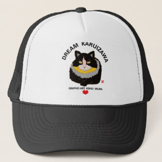 Boss cat/white trucker hat