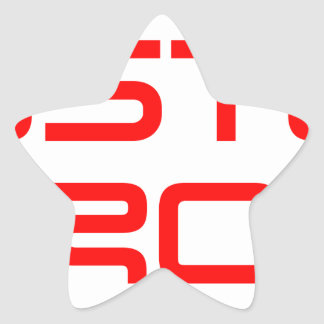 boston-strong-saved-red.png star sticker