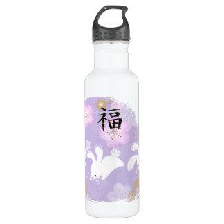 Botella afortunada de los conejitos alta (lavanda)