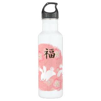 Botella afortunada de los conejitos alta (rosa)