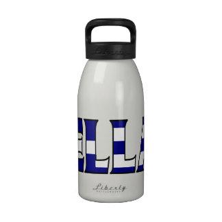 Botella de agua de Grecia