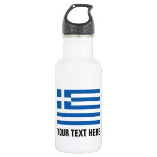 Botellas de agua griegas personalizadas de la
