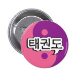 Botón 1 Yinyang 5 del Taekwondo Pin