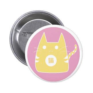 Botón amarillo del gato pin redondo de 2 pulgadas