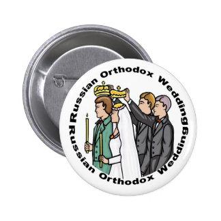 Botón: Boda ortodoxo Pin Redondo De 2 Pulgadas