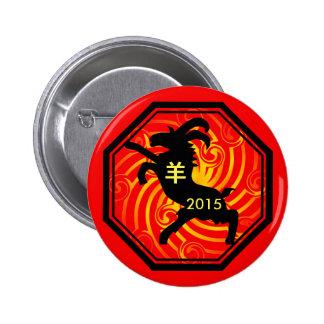 Botón chino de la cabra del zodiaco pin redondo de 2 pulgadas
